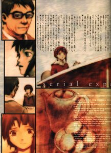 Rating: Safe Score: 2 Tags: abe_yoshitoshi iwakura_lain iwakura_yasuo serial_experiments_lain User: Davison