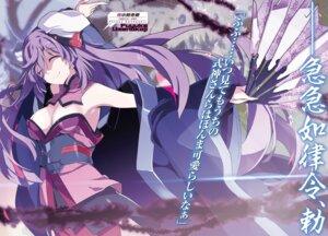 Rating: Safe Score: 17 Tags: cleavage gakusentoshi_asterisk okiura umenokoji_fuyuka User: kiyoe