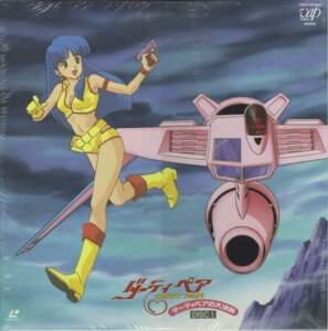 Rating: Safe Score: 9 Tags: dirty_pair disc_cover scanning_dust tagme User: Radioactive