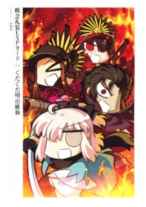 Rating: Questionable Score: 2 Tags: chacha_(fate/grand_order) chibi fate/grand_order hijikata_toshizou_(fate/grand_order) keikenchi oda_nobunaga_(fate) okita_souji_(fate) sword User: Saturn_V