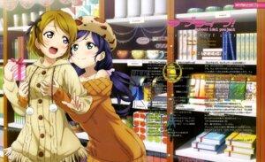 Rating: Questionable Score: 63 Tags: breast_grab koizumi_hanayo love_live! murota_yuuhei sweater toujou_nozomi User: drop