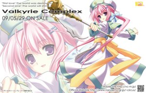 Rating: Safe Score: 8 Tags: chikotam eris_ritual valkyrie_complex User: acas