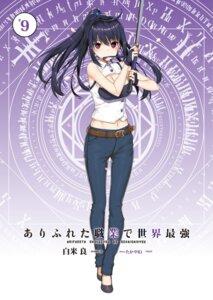 Rating: Safe Score: 36 Tags: arifureta_shokugyou_de_sekai_saikyou cleavage sword takayaki yaegashi_shizuku User: kiyoe