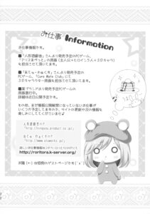 Rating: Safe Score: 3 Tags: monochrome roritora tsukishima_yuuko User: petopeto