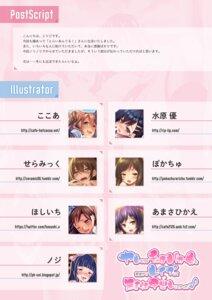 Rating: Safe Score: 3 Tags: amasa-hikae hoshi_ichi kokoa_(artist) mizuhara_yuu noji pokachu seramikku User: kiyoe