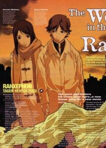 Rating: Safe Score: 3 Tags: kamina_ayato kodaira_yoshiyuki mishima_reika rahxephon User: Umbigo