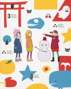 Rating: Safe Score: 12 Tags: akamatsu_yui kotoha_(mitsuboshi_colors) mitsuboshi_colors pantyhose sacchan_(mitsuboshi_colors) tagme User: xiaowufeixia