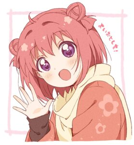 Rating: Safe Score: 27 Tags: akaza_akari namori yuru_yuri User: 蕾咪