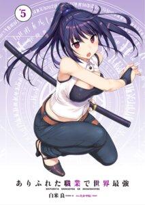 Rating: Safe Score: 54 Tags: arifureta_shokugyou_de_sekai_saikyou cleavage heels sword takayaki yaegashi_shizuku User: NotRadioactiveHonest