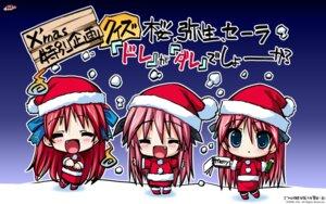 Rating: Safe Score: 5 Tags: axl chibi christmas crossover hidamari kimi_no_koe_ga_kikoeru kurebayashi_yayoi like_a_butler sara_appleton senomoto_hisashi shikishima_sakura wallpaper User: alimilena