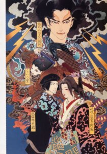 Rating: Safe Score: 2 Tags: kimono ninja sword weapon yamada_akihiro User: Radioactive