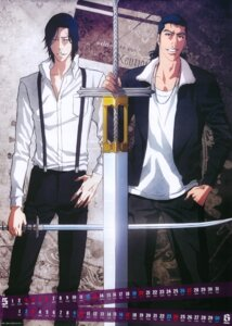 Rating: Safe Score: 8 Tags: bleach calendar ginjou_kuugo male sword tsukishima_shuukuro User: charunetra