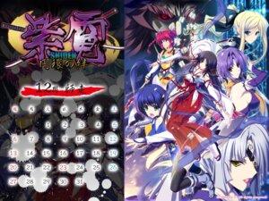 Rating: Safe Score: 7 Tags: calendar hieda_saku iizuki_tasuku kaguyama_azami kaguyama_rindou lailah_l_sorel monobe_tomoe shiden_~enkan_no_kizuna~ wallpaper User: Devard