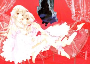 Rating: Safe Score: 10 Tags: chii chobits clamp freya User: Share