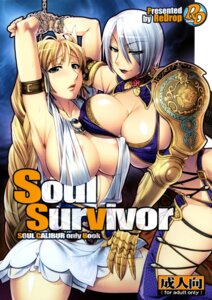 Rating: Questionable Score: 56 Tags: areola armor bondage cleavage dress erect_nipples ivy_valentine miyamoto_smoke otsumami redrop see_through sophitia_alexandra soul_calibur thighhighs underboob wet yuri User: dude7