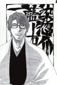 Rating: Safe Score: 4 Tags: aizen_sousuke bleach male User: Radioactive