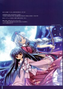 Rating: Safe Score: 7 Tags: capura.l eternal_phantasia houraisan_kaguya touhou yagokoro_eirin User: midzki