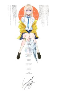 Rating: Safe Score: 12 Tags: megane miwano_ragu seifuku umbrella User: BattlequeenYume