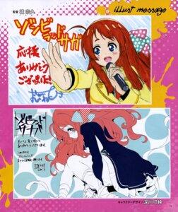 Rating: Safe Score: 9 Tags: bandages dress fukagawa_kazumi minamoto_sakura sakai_munehisa zombieland_saga User: drop