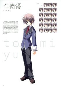 Rating: Safe Score: 1 Tags: character_design expression makura mizusawa_mimori supreme_candy tonami_yuu User: crim