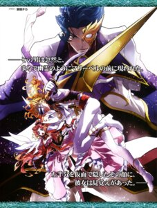 Rating: Questionable Score: 14 Tags: cleavage code_geass dress marrybell_mel_britannia orpheus_zevon oz_the_reflection sword weapon User: drop