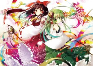 Rating: Safe Score: 40 Tags: hakurei_reimu kochiya_sanae takashina_masato touhou User: Mr_GT