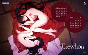 Rating: Questionable Score: 46 Tags: ajiki_tooko ass calendar clockup erewhon game-style gentle_sasaki nagami_kiyora naked wallpaper User: moonian