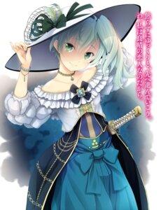 Rating: Safe Score: 37 Tags: kobayakawa_takakage_(nobuna) miyama-zero oda_nobuna_no_yabou sword User: kiyoe