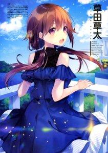 Rating: Questionable Score: 31 Tags: dress kusada_souta skirt_lift User: drop