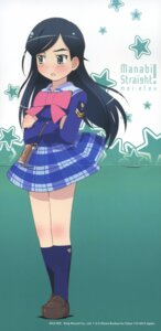 Rating: Safe Score: 6 Tags: crease etoh_mei fixme gakuen_utopia_manabi_straight User: ananias
