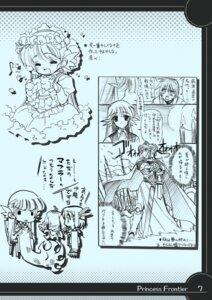 Rating: Safe Score: 3 Tags: armor arue chibi monochrome princess_frontier rokona senomoto_hisashi sword User: alimilena