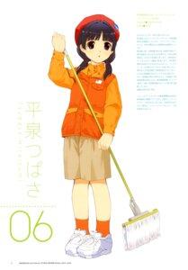 Rating: Safe Score: 3 Tags: hiraizumi_tsubasa jpeg_artifacts mibu_natsuki screening tetsudou_musume User: hirosan