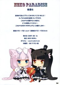 Rating: Safe Score: 19 Tags: animal_ears chibi chocola ideolo neko_works nekomimi tail vanilla User: midzki