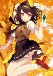 Rating: Safe Score: 42 Tags: misoni_comi shameimaru_aya skirt_lift touhou User: Mr_GT