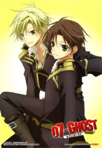Rating: Safe Score: 2 Tags: 07-ghost jpeg_artifacts male mikage_(07-ghost) teito_klein User: Tomoyo_San