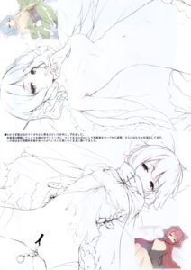 Rating: Explicit Score: 16 Tags: censored gekidoku_shoujo ke-ta loli sketch touhou User: Radioactive