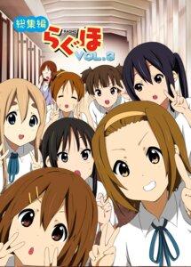 Rating: Safe Score: 17 Tags: akiyama_mio hirasawa_yui k-on! kotobuki_tsumugi nakano_azusa ragho_no_erika seifuku tainaka_ritsu User: Radioactive