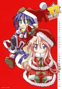 Rating: Safe Score: 4 Tags: calendar christmas fixme izumi_konata lucky_star takara_miyuki yoshimizu_kagami User: vita