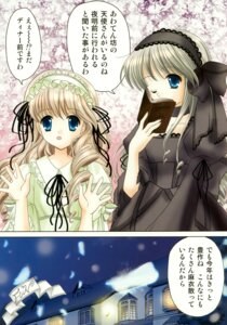Rating: Safe Score: 3 Tags: gothic_lolita lolita_fashion trap_(circle) urano_mami User: midzki