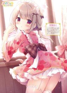 Rating: Questionable Score: 55 Tags: maid miyasaka_nako stockings thighhighs wa_maid User: Twinsenzw