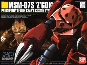 Rating: Safe Score: 4 Tags: gundam mecha mobile_suit_gundam shino_masanori User: Radioactive