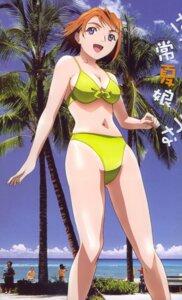 Rating: Safe Score: 11 Tags: bikini cleavage mai_hime swimsuits tokiha_mai User: Radioactive