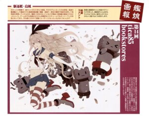 Rating: Questionable Score: 14 Tags: heels kantai_collection seifuku shimakaze_(kancolle) thighhighs thong User: drop