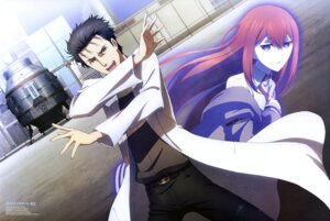 Rating: Safe Score: 25 Tags: igawa_norie makise_kurisu okabe_rintarou steins;gate_0 User: drop