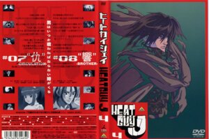Rating: Safe Score: 3 Tags: boma disc_cover heat_guy_j male screening User: majoria