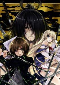 Rating: Safe Score: 18 Tags: boku_to_kanojo_ni_furu_yoru garter heterochromia misaki_kurehito sword User: fireattack
