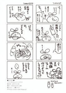 Rating: Safe Score: 4 Tags: 4koma chocolate_cube miwa_futaba monochrome User: LS1088