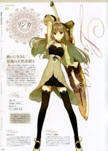 Rating: Safe Score: 22 Tags: atelier atelier_ayesha character_design hidari linca profile_page User: Shuumatsu
