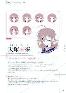Rating: Safe Score: 9 Tags: amatsuka_miku expression kawai_maria lass liber_7 seifuku sketch User: Hatsukoi