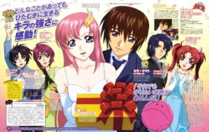 Rating: Safe Score: 6 Tags: athrun_zala cleavage dress gundam gundam_seed gundam_seed_destiny haro kira_yamato lacus_clyne lunamaria_hawke meyrin_hawke morishita_hiromitsu shinn_asuka User: Radioactive